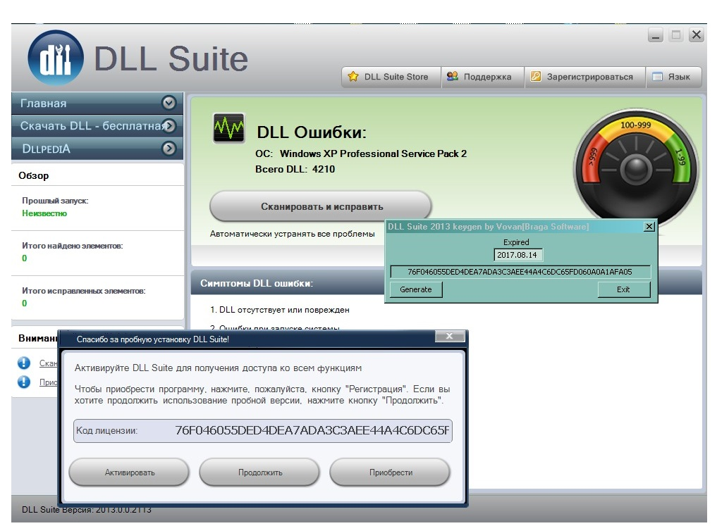 Dll Suite Serial Key